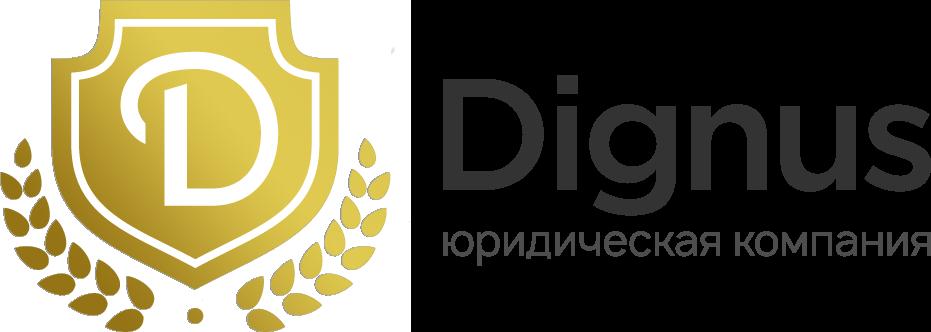 dignus-company.ru