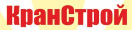 avtokran-nn.ru