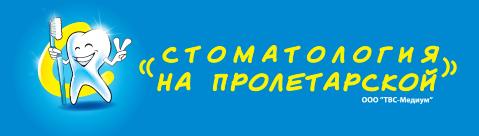 stomatology-nnov.ru
