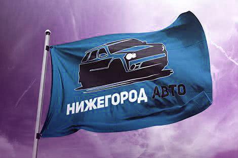 navto52.ru